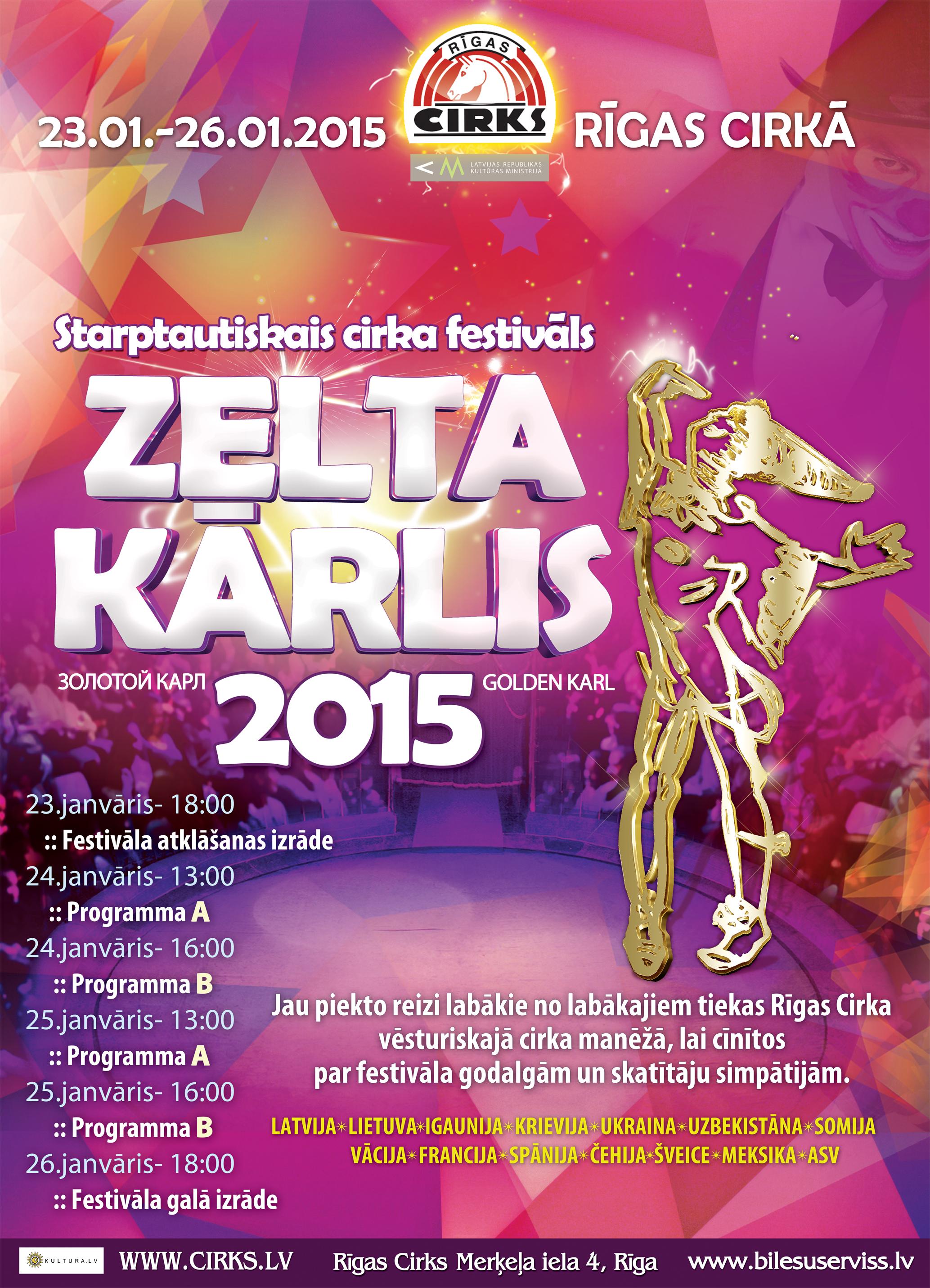 Rigas Cirks Festival 001