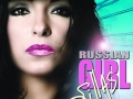 "Video Clip ""Russian Girl"" - Pop singer ""Sillas"""